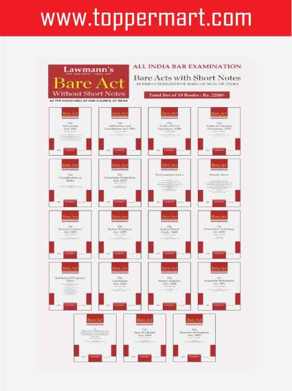 All India Bar Examination Bare Acts Without Short Notes ( 19 Bare Acts ) by Lawmann's