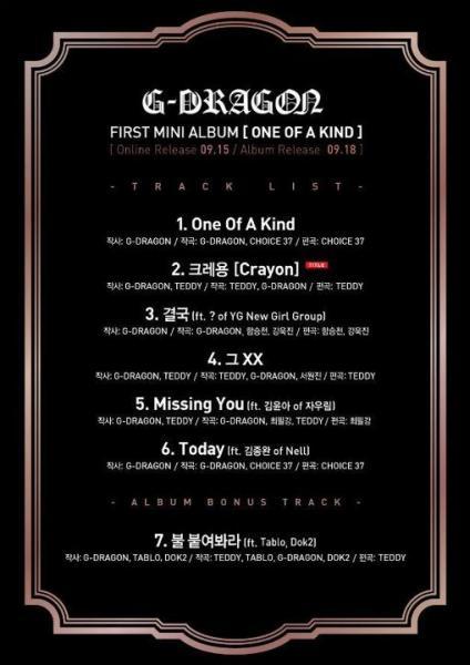"G-Dragon ""One of a Kind"" mini-album track list"