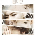 "Big Bang - MADE Series ""E"" - Let's Not Fall In Love"