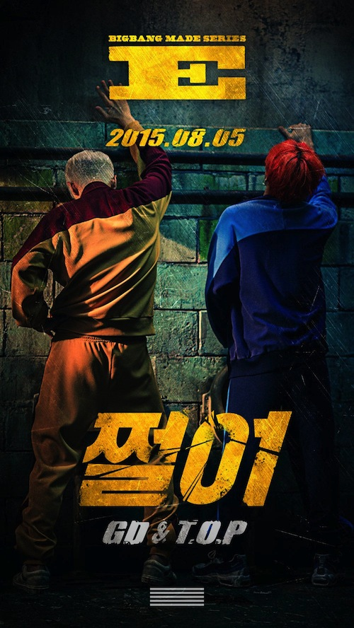 "Big Bang - MADE Series ""E"" - Zutter - GD&TOP"