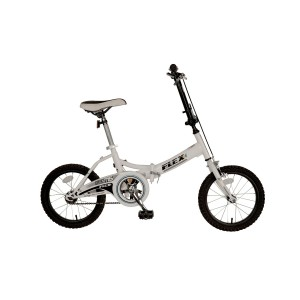 Mantis Flexible Folding Bike