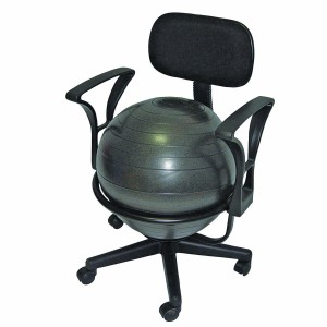 CanDo 30-1791 Ball Chair, 22 with BackArms, Metal, Mobile