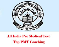 Top PMT Coaching Ranking In Gorakhpur
