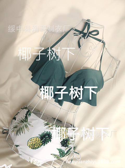 Bikini Swimsuit Bikinis Female 2019 Separate Swimsuits Swim Suits For Women New High Waist Push Ups Korean Leaf Retro Green on Aliexpress.com   Alibaba Group