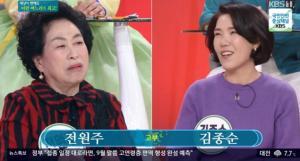 """'조식'전원주 며느리 김종순 """"오늘은 결의로 나왔다"""""""
