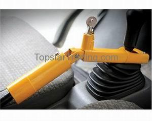 hand brake gear lock