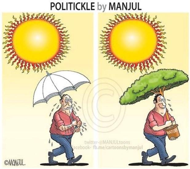 Manjul