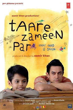 TaareZameenPar-bollywood