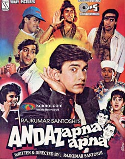 andazapnaapna-bollywood