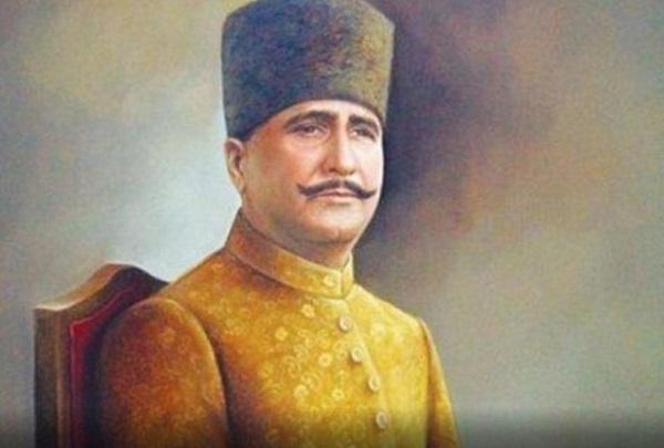 Allama Mohammed Iqbal
