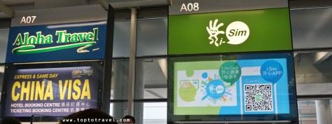 Trip HongKong 12_14Sept58 038_2015 09 12
