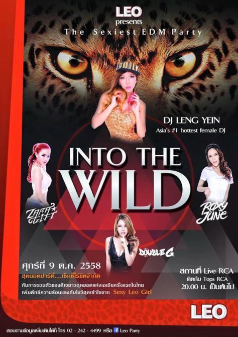 Into The Wild-11