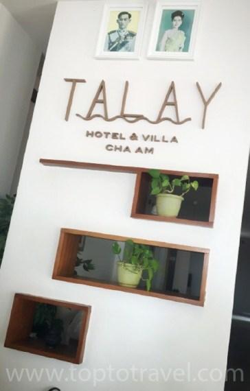 talay-5