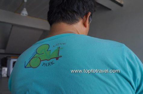Love art park-456