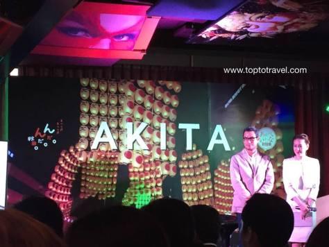 Akita - 8