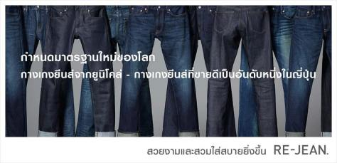 Uniqlo Jeans 31