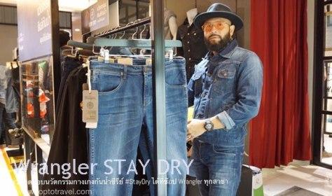 wrangler-stay-dry-10