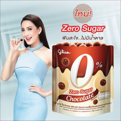 glico-zero-sugar-chocolate
