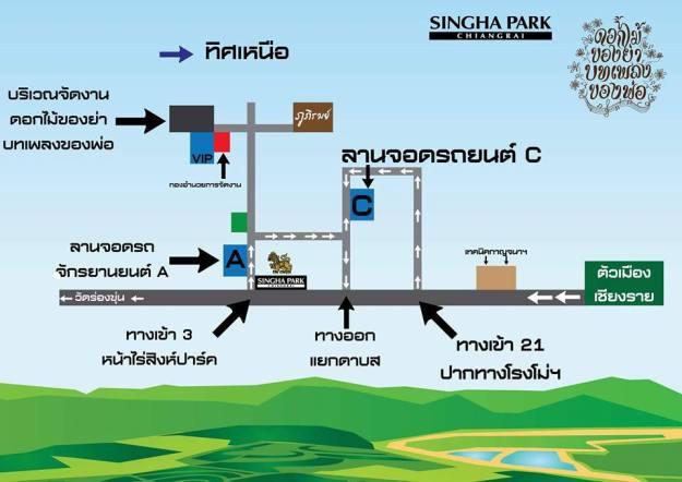 singhapark-map