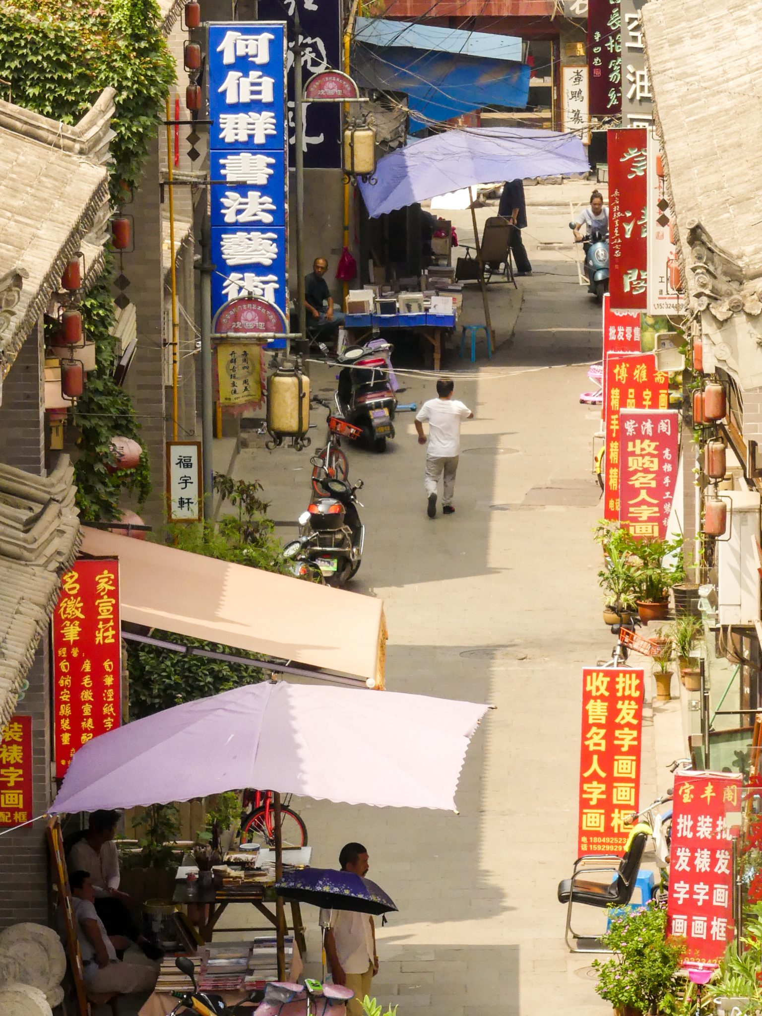 Image of a Chinese Street