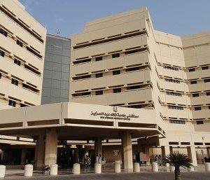Universitas King Abdulaziz, Arab Saudi