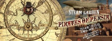Steam Garden Pirates of Persia
