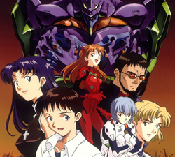 Neon Genesis Evangelion 1994 26 Episodes Plus Various OVA Releases And Alternative Versions