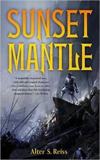 sunset-mantle