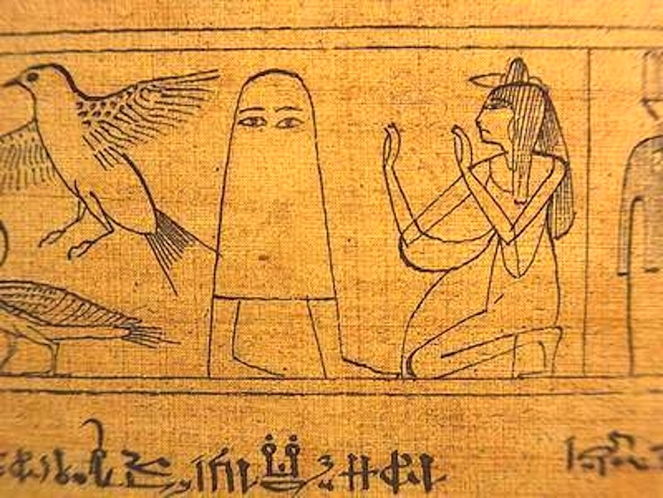 book of the dead medjed