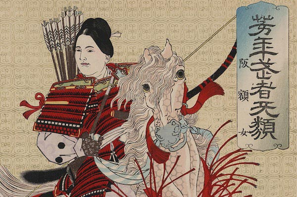 Depiction of female warrior samurai Hangaku Gozen; woodblock print by Yoshitoshi, c.1885