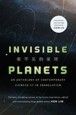 Invisible Planets Ken Liu