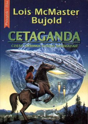 1697_cetaganda-400