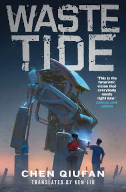 Blog Post Featured Image - Waste Tide Sweepstakes!