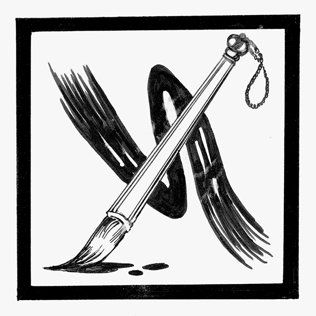 Warrior of Altaii chapter icon brush