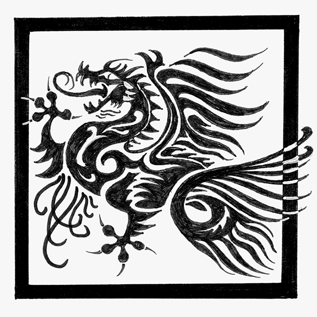 Warrior of Altaii chapter icon dragon