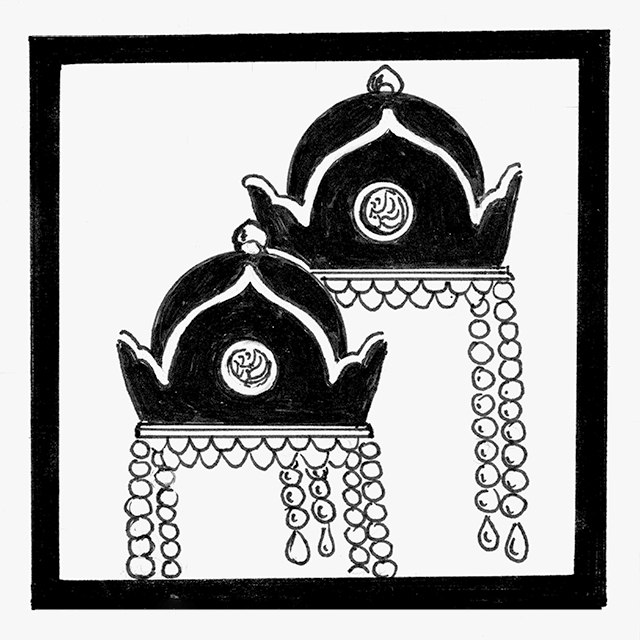 Warrior of Altaii chapter icon two crowns