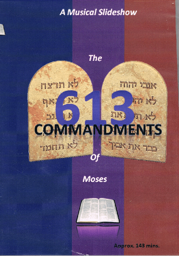 Movie Review - The 613 Commandments of Moses - Torah Family