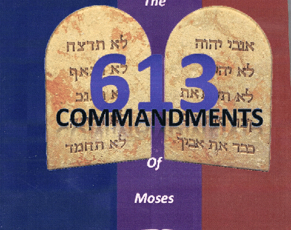 Movie Review – The 613 Commandments of Moses
