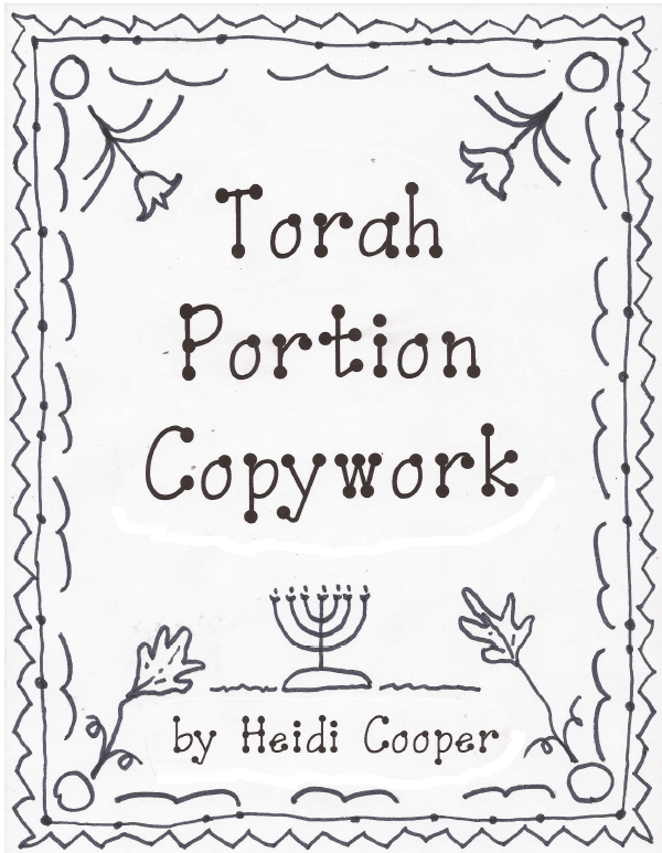 Torah portion copywork (cursive) ebook