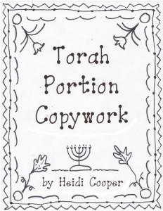 Torah copywork cover