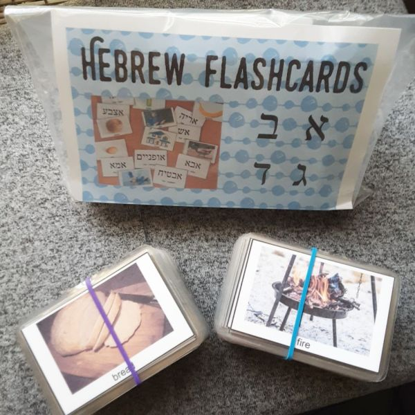 hebrew flashcards