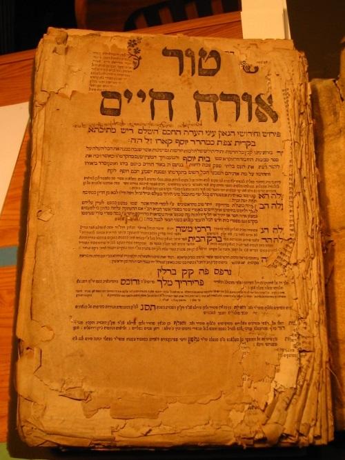 Rav Yaakov Emden's Tur Shulchan Aruch 002