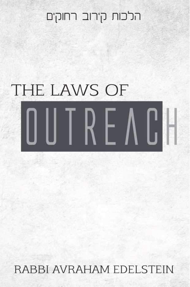 Laws Outreach