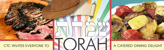 Simchas_Torah_5774