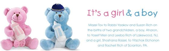 Mazel_Tov_Boy_Girl