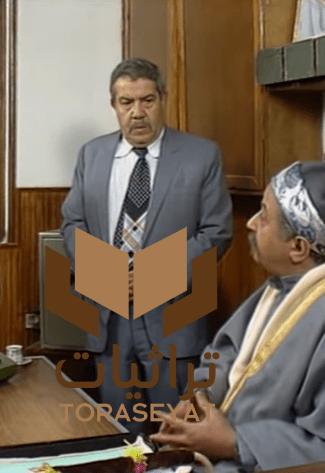 غير سردينة وعبدالغفور الوكالة في المسلسلات المصرية وشخصيات
