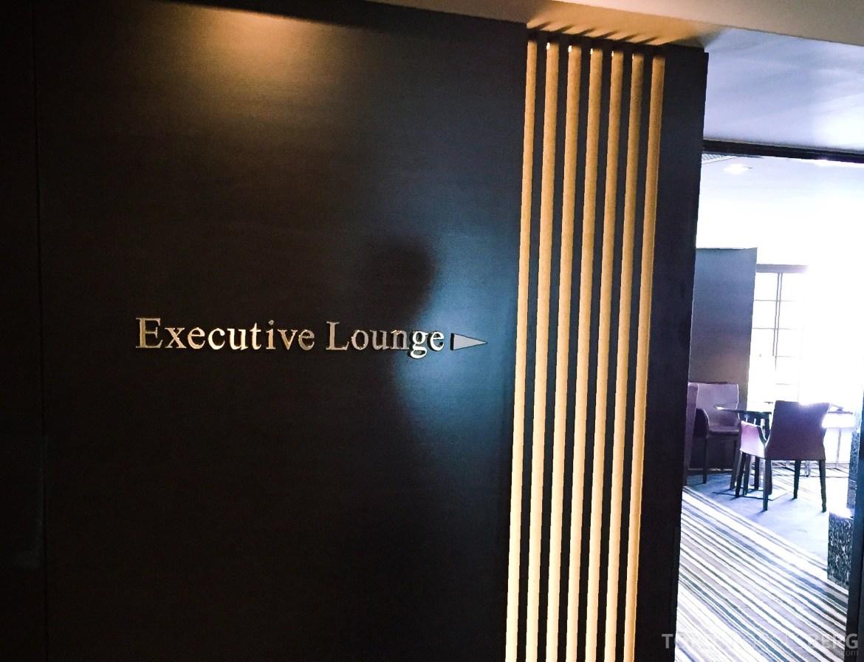 Hilton Tokyo Executive Lounge inngang
