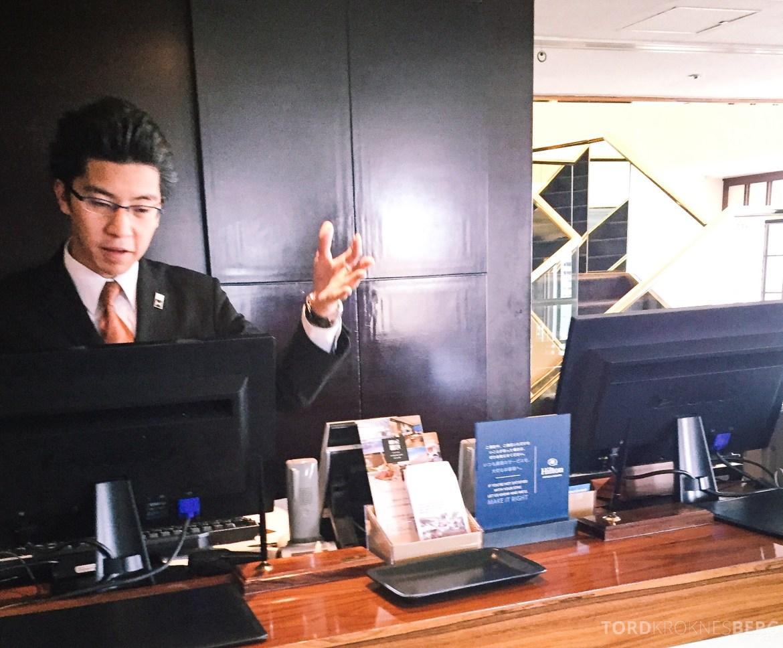 Hilton Tokyo Executive Lounge resepsjon