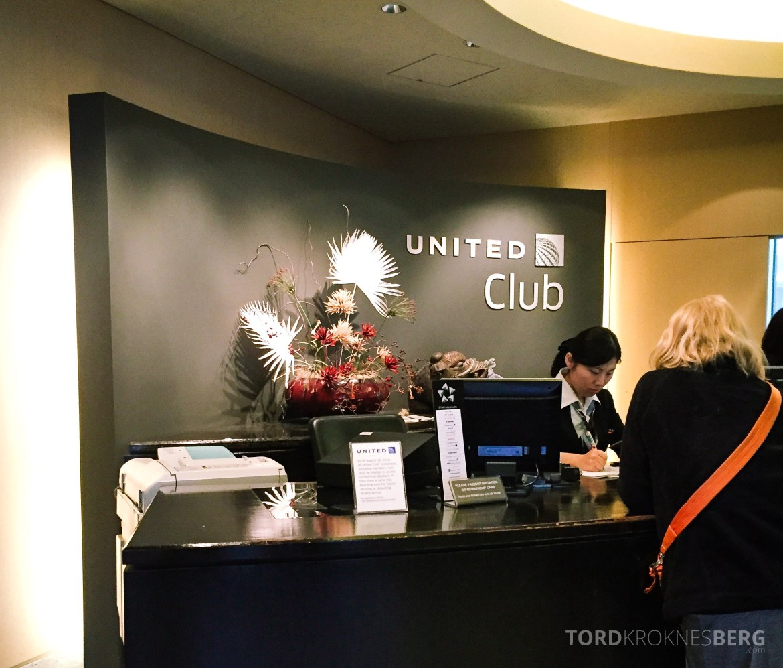 United Club Lounge Tokyo resepsjon