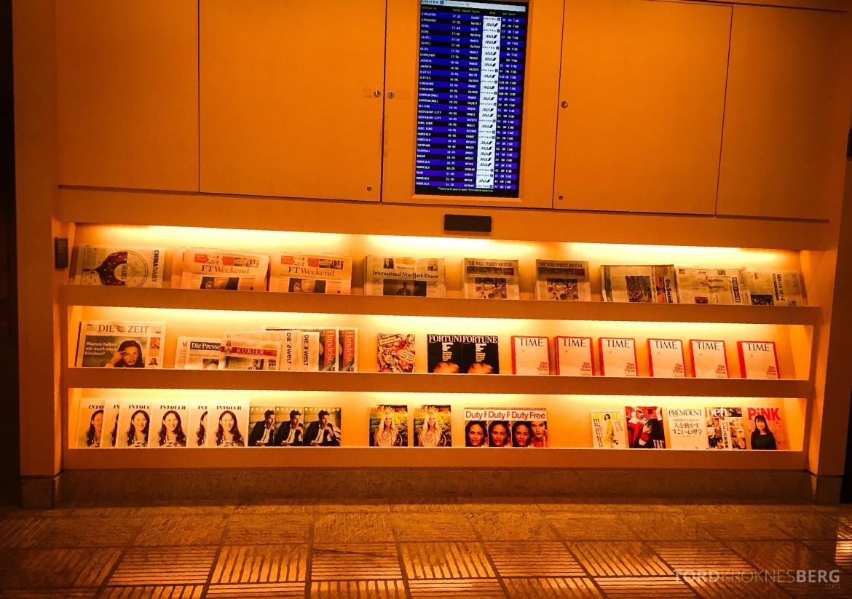 United Club Lounge Tokyo aviser og magasiner